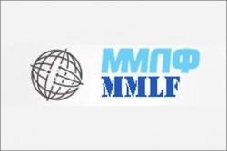 Логистический форум ММЛФ-2012
